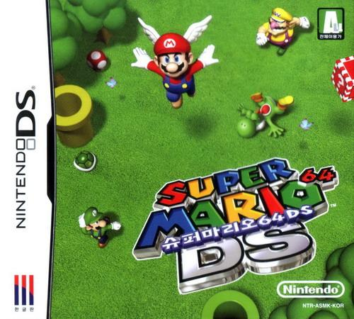 超级马里奥64 DS