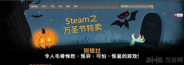 steam网站截图
