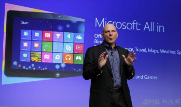 微软CEO史蒂夫·鲍尔默称:win8销售速度超过win7