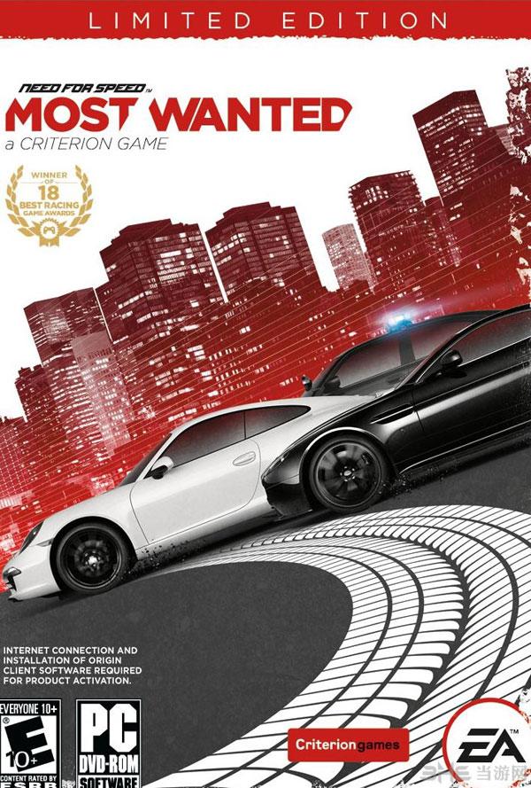 极品飞车17游戏封面