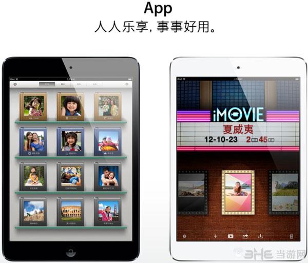 苹果中国官网ipad mini截图