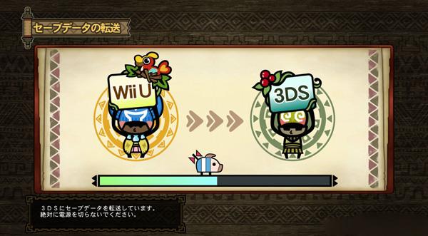 WiiU游戏怪物猎人3U截图