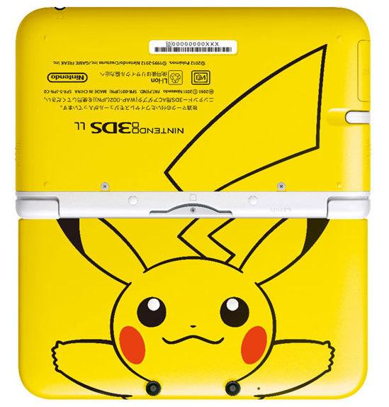 Nintendo 3DS LL 皮卡丘黄