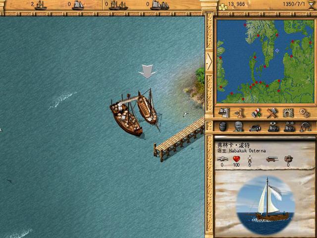大航海家2截图1