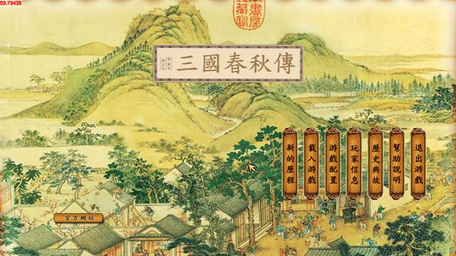 中国剪纸画小