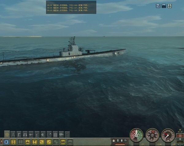 猎杀潜航4太平洋之狼U型潜艇任务截图1