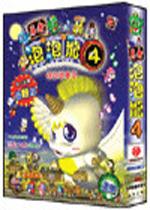 勇者泡泡龙4中文硬盘版