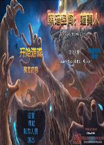 黑暗空间2蜡美人中文汉化版