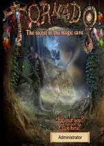 龙卷风之魔法洞穴的秘密