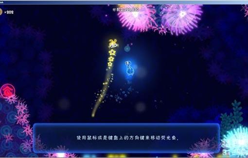 华丽荧光鱼截图0