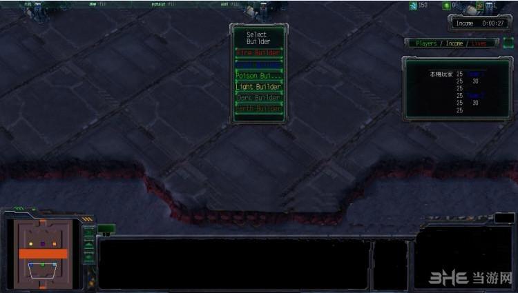 星际争霸2对战地图熔岩防守截图0
