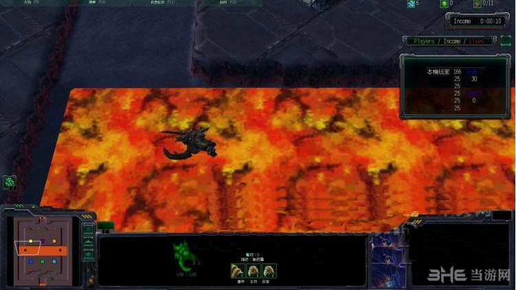 星际争霸2对战地图熔岩防守截图1