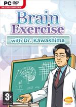 脑力训练之川岛博士