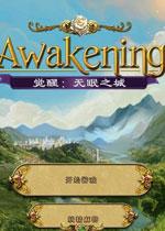 觉醒无眠之城汉化中文版