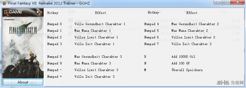 最终幻想7重制版十五项修改器