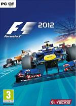 F1 2012免steam补丁中文版
