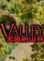 无风的山谷(A Valley Without Wind)破解版v1.510