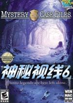 神秘视线6暗影森林中文汉化版