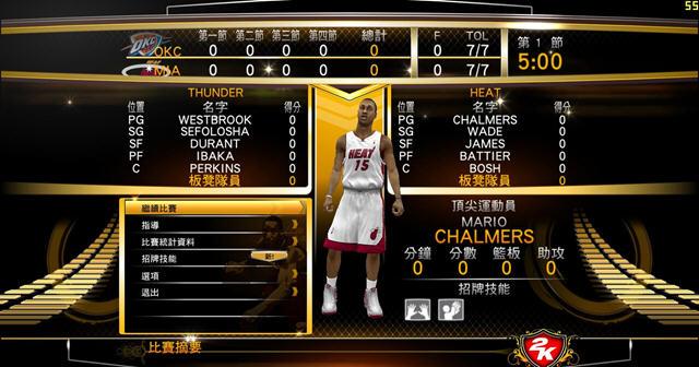 NBA2K13截�D2