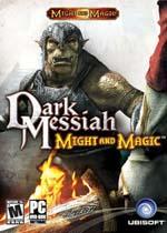 魔法门之黑暗弥赛亚