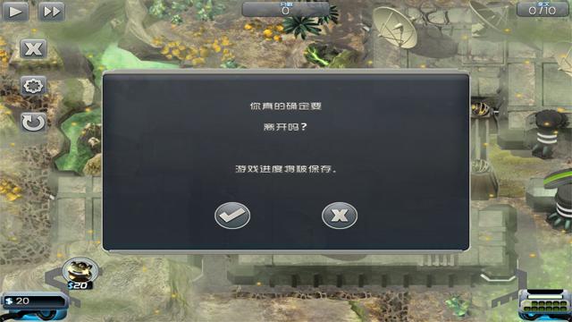 哨兵3家园保卫战 (sentinel 3:homeworld)中文电脑版