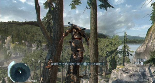 刺客信条3中文版游戏截图
