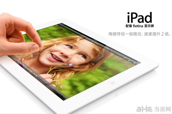 小孩子最想要的礼物:ipad