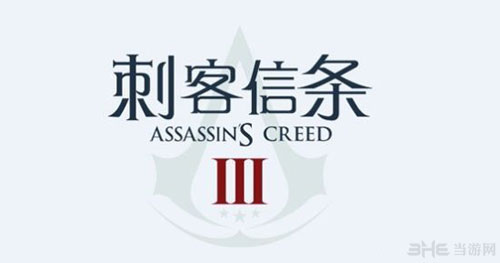 刺客信条3pc简中版logo