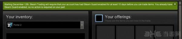 Steam交易从12月12日开始强制开启Steam Guard
