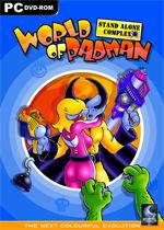 帕德曼的世界