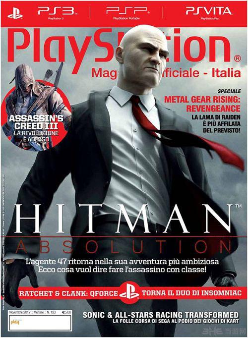 PS官方杂志对于杀手5的评分