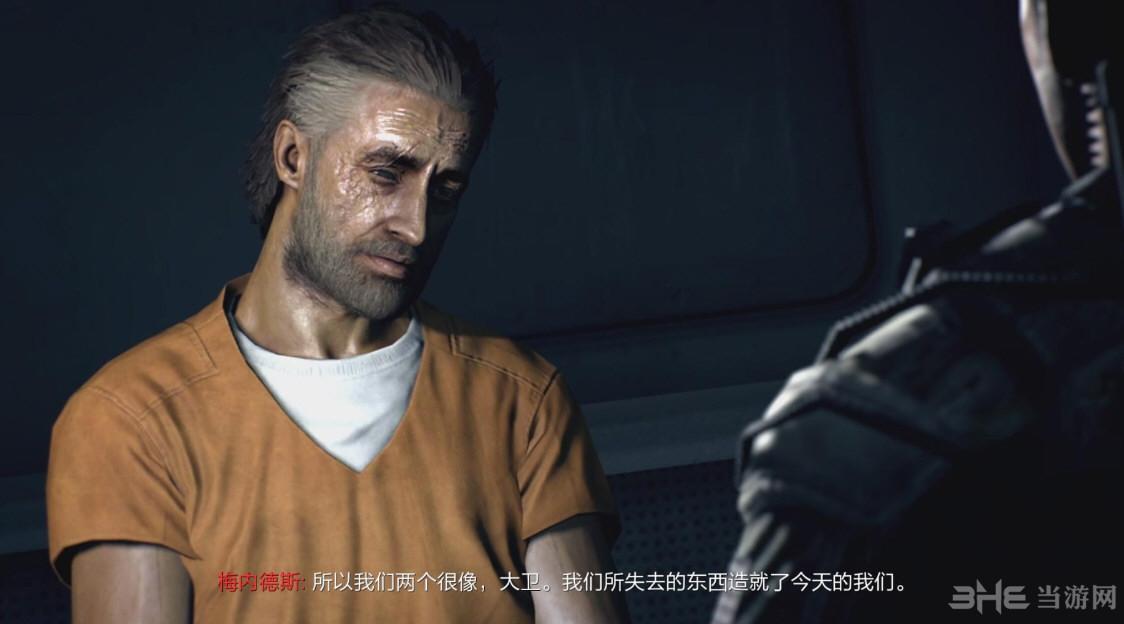 使命召唤9黑色行动2简体中文汉化补丁截图0