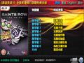 黑道圣徒3全版本通用八项属性修改器