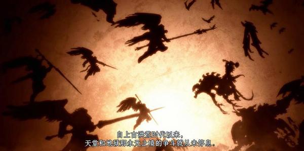 暗黑血统战神之怒截图1