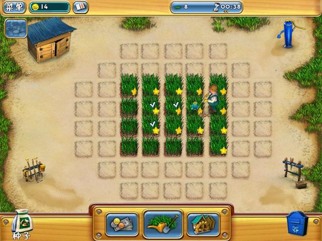 虚拟农场1截图0