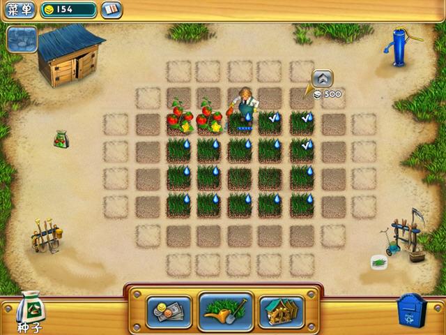虚拟农场1截图2