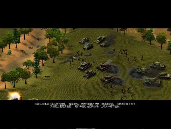 红色警戒3轴心国与同盟国截图2