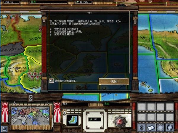 �t色警戒(jie)3�S心(xin)���c同盟��截�D3