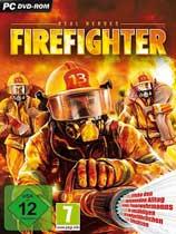 火场英雄消防队员