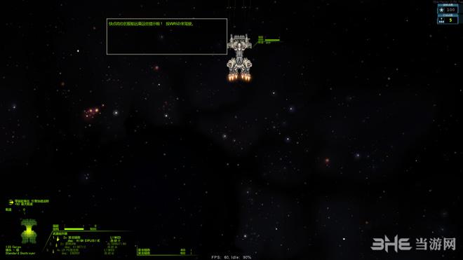 远行星号截图1