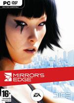 ��֮��Ե(Mirror's Edge)���ĺ����ƽ��