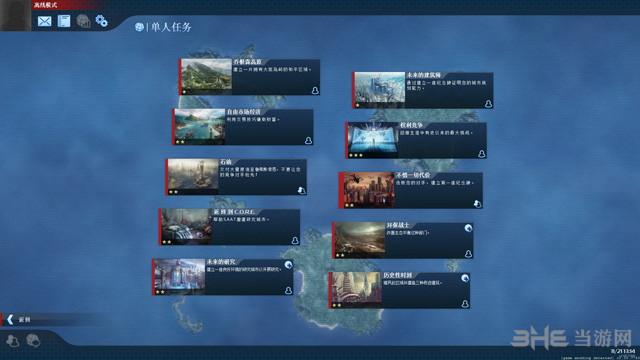 纪元2070深海 中文硬盘版
