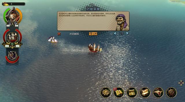 黑湾海盗截图2