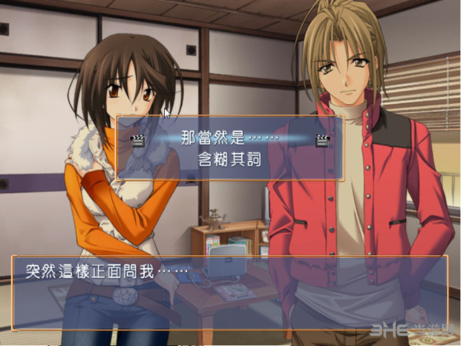 秋之回忆5安可 psp中文汉化版