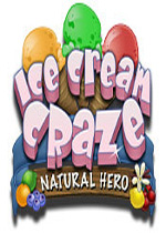 疯狂冰淇淋3天然英雄