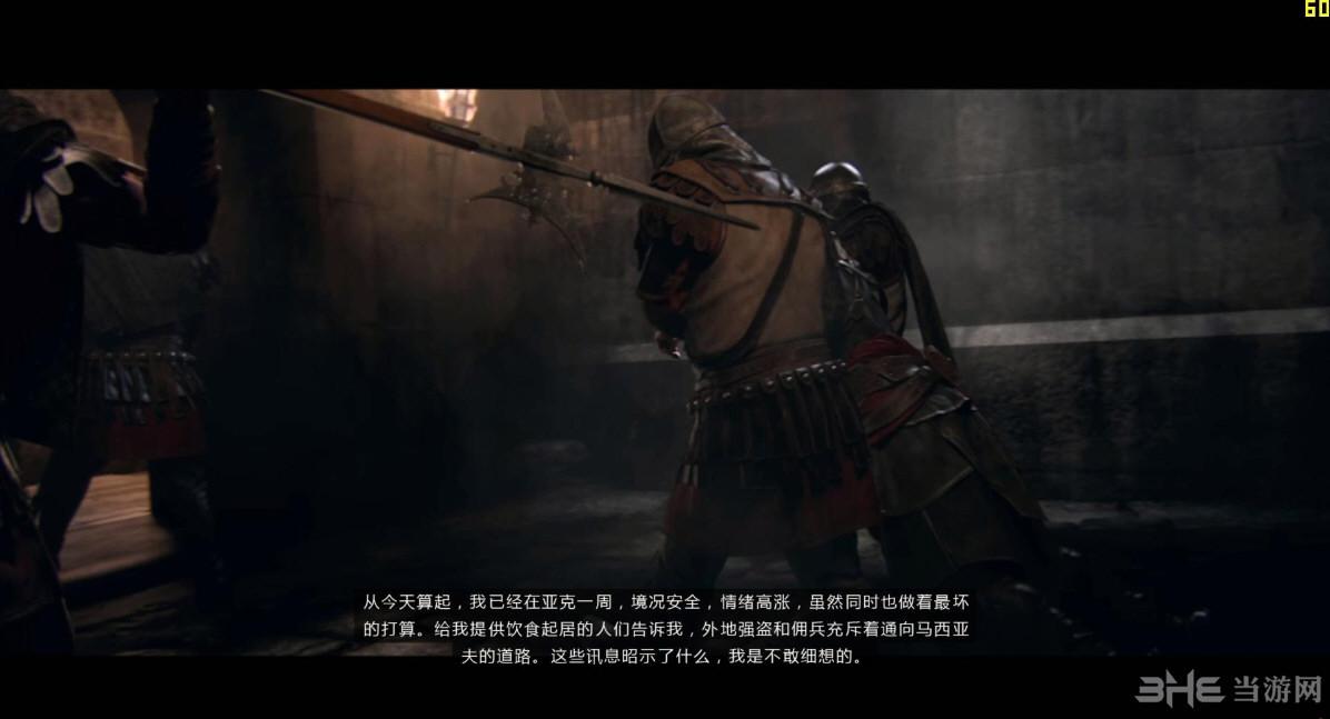 刺客信条启示录简体中文汉化补丁截图3