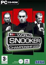 世界斯诺克冠军赛2005
