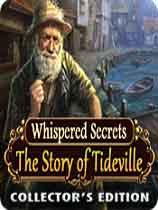 低语的秘密:泰德维尔的故事典藏硬盘版