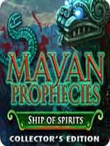 玛雅预言幽灵船