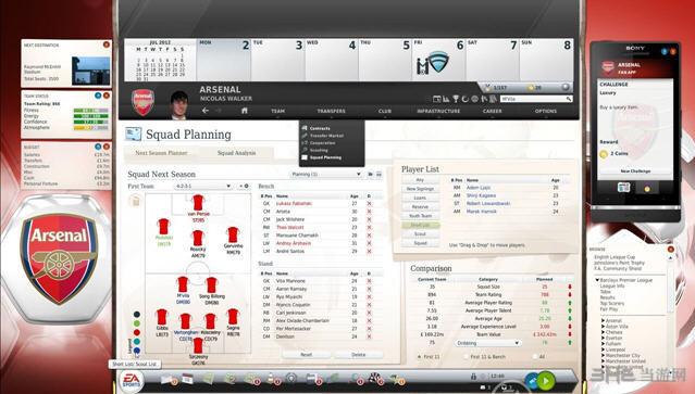 FIFA足球经理13 PC正式版破解补丁截图1